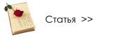 http://www.teslinov.ru/wp-content/uploads/2014/09/estetika-km.pdf